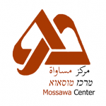 Mossawa Center Logo